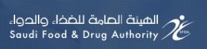 Saudi_Food_Drug_Authority